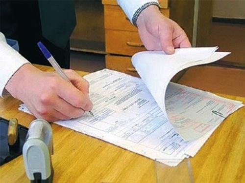 Выход из гражданства Республики Казахстан, Электронное правительство Республики Казахстан
