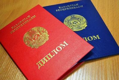 Как восстановить документы об образовании диплом аттестат  Как восстановить диплом о высшем образовании