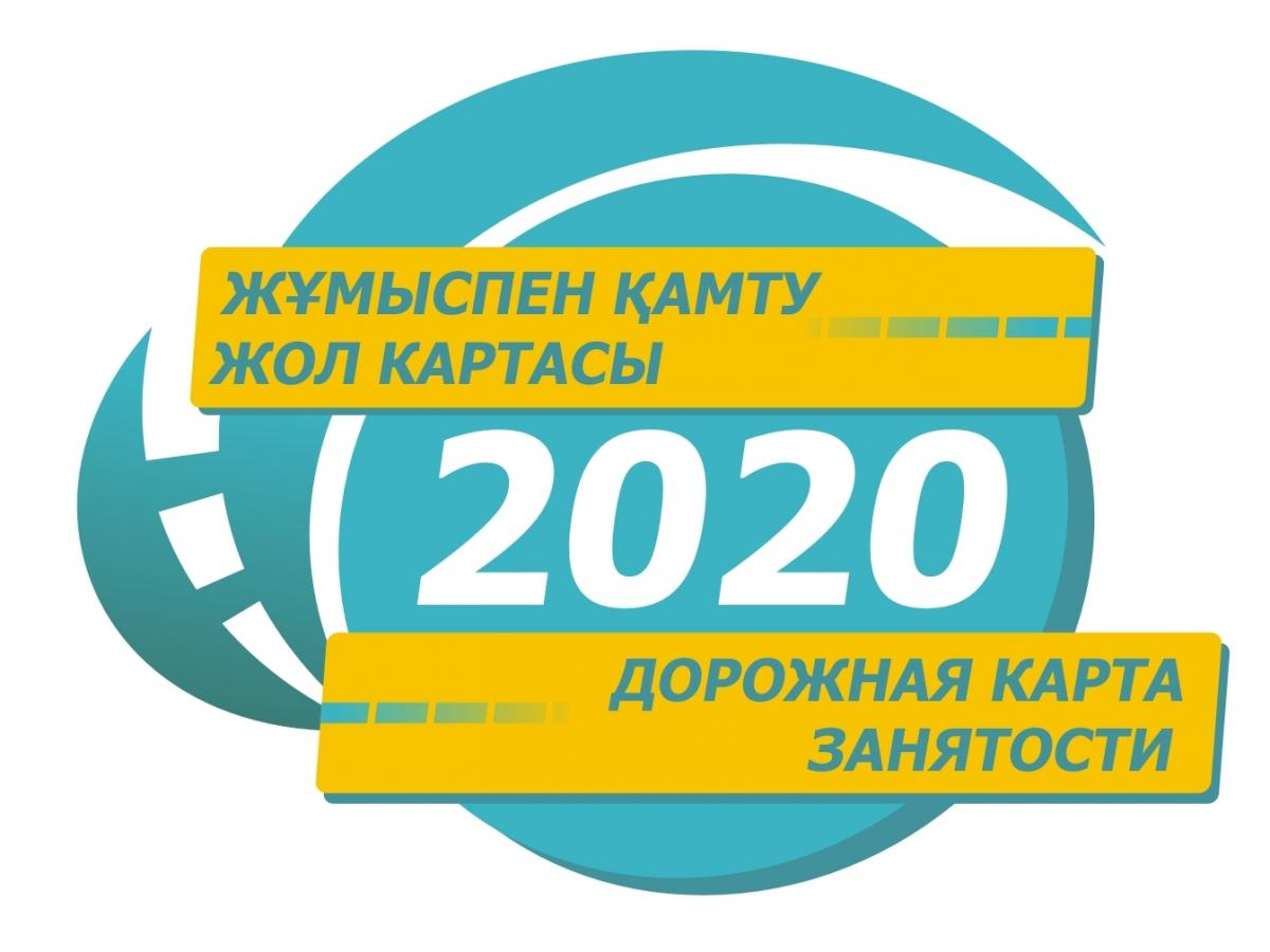 Программа дкз 2020 скачать