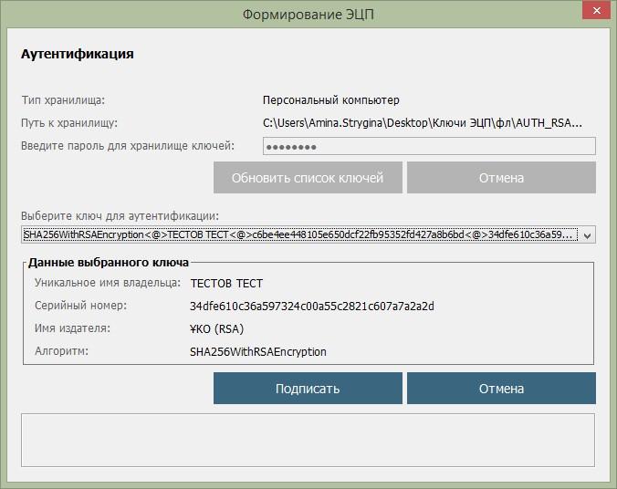 Как онлайн продлить срок действия ЭЦП | NUR.KZ