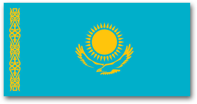 Символы республики казахстан реферат 2309