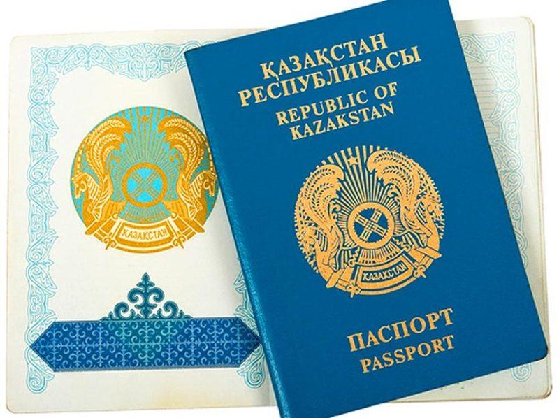 Как поменять имя ребенка в свидетельстве о рождении в казахстане